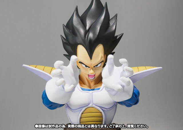 S.H. Figuarts Vegeta First Appearance Bandai Bluefin Tamashii Nations